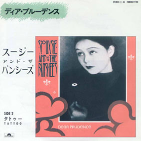 "Dear Prudence 7"" Single Japanese Import Front Cover"