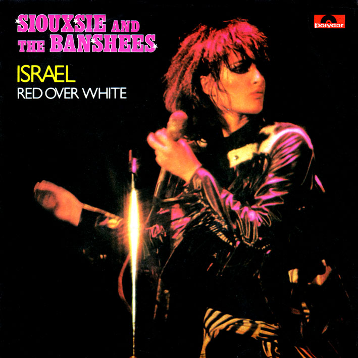 "Israel 7"" Italian Import Single Front Cover"