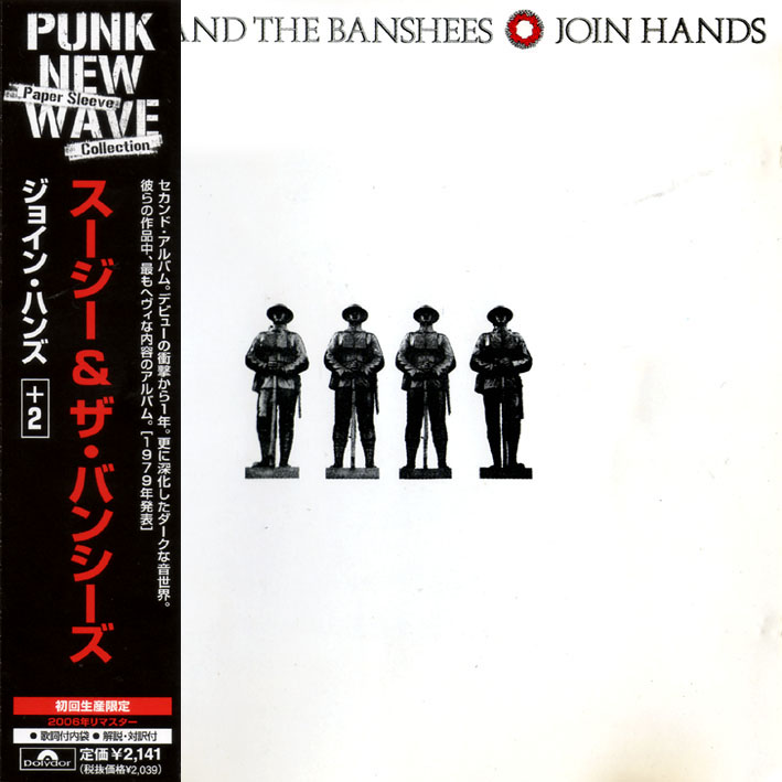 Join Hands Remastered Japanese Import CD - Click Here For Full Scan