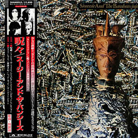 Juju LP Japanese Import Front Cover - Click Here For Full Scan