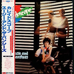 Kaleidoscope LP Japanese Import Front Cover