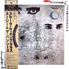 Through The Looking Glass LP Japanese Import Front Cover